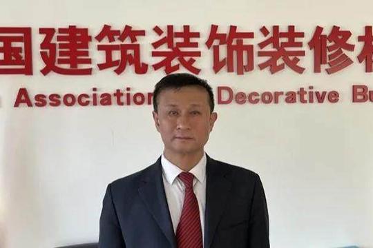 中国建筑装饰装修材料协会新春贺词